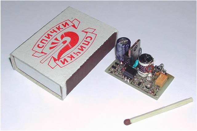 задвижка схема схема фото Конкурентоспособные инвертор 12 220 схема продукты из инвертор 12.